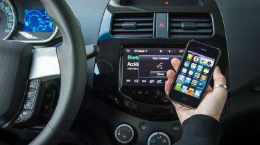 二手汽车安全质疑以前所有者的应用程序连接
