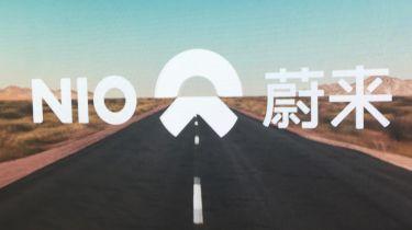 Nextev的NIO品牌在2017年推出第一个大众市场车