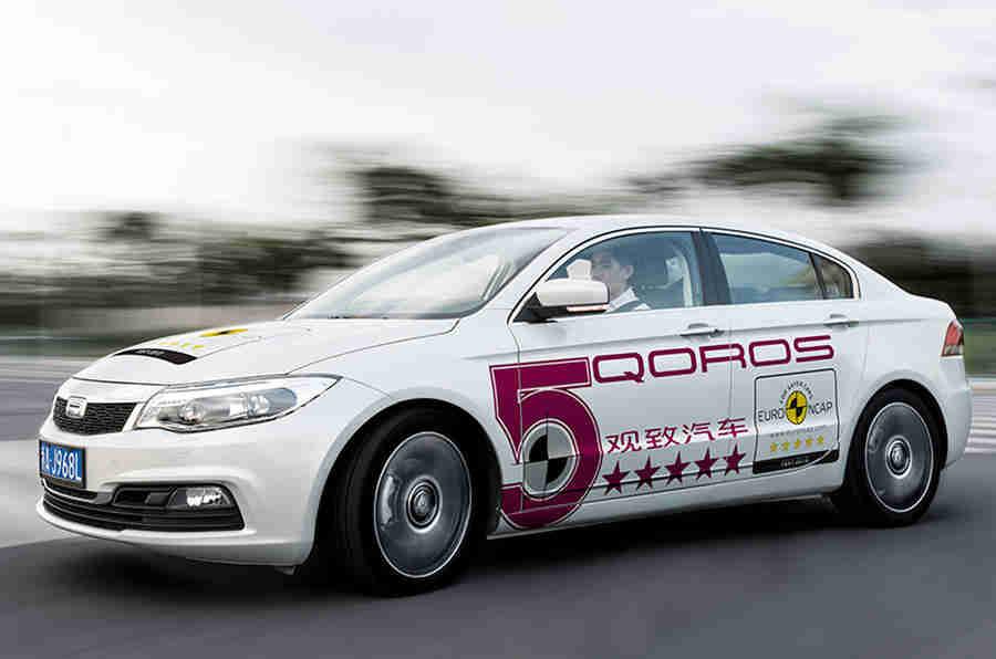 Qoros 3实现了2013年的最高欧洲NCAP评分