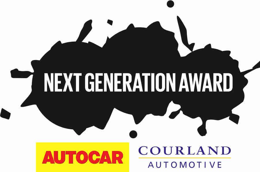 2016年AutoCar Courland奖励申请现已开放